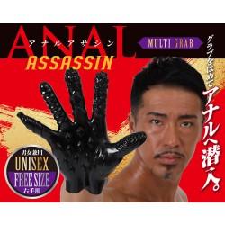 AONE 肛門刺客探肛手套