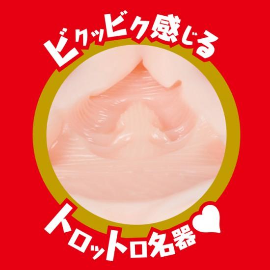 JAPANESE REAL HOLE 優月心菜 名器飛機杯