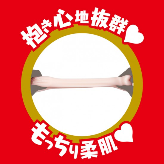 JAPANESE REAL HOLE JULIA 名器飛機杯-新