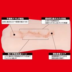 JAPANESE REAL HOLE 小島南 名器飛機杯