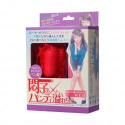 悶子的內褲連震蛋-紅色