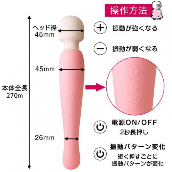 SUPRE DENMA充電式潮吹棒-粉紅