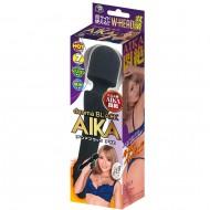 Denma Black AIKA 發熱雙頭按摩棒