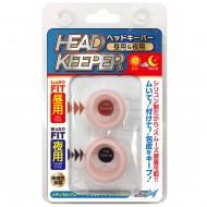 HEAD KEEPER 包皮矯形環-日夜用套裝