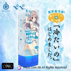 G PROJECT X PEPEE 冰涼免洗型