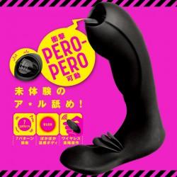 日本 EXE 舌震-陰蒂後庭舔震振動器