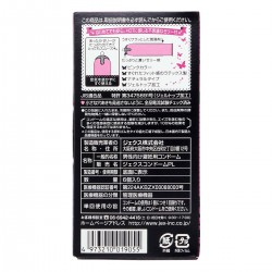 JEX 魅力蝴蝶 熱暖型 6 片裝 乳膠安全套