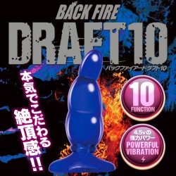 Back Fire 10 - Draft 後庭震動器