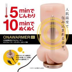 日本NPG 座枱式USB名器加熱座