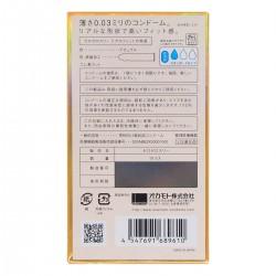 岡本。零零三 0.03 真‧貼身 (日本版) 10 片裝 乳膠安全套