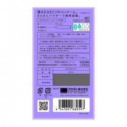 岡本。零零三 0.03 柔滑 (日本版) 10 片裝 乳膠安全套