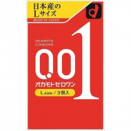 岡本 0.01 大碼 (3片裝)