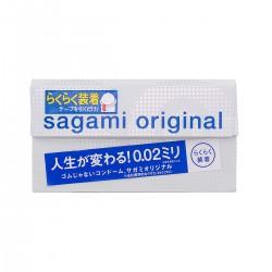 SAGAMI ORIGINAL 0.02 高科0.02-5片