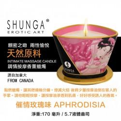 SHUNGA按摩香薰蠟燭170 ML