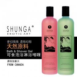 SHUNGA可食泡泡淋浴啫喱