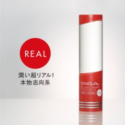 TENGA HOLE LOTION-紅色