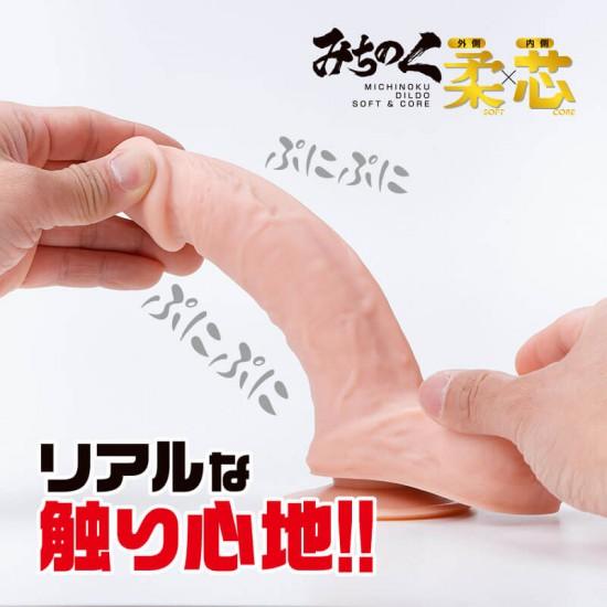 NPG 柔芯-M