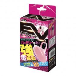 日本 EV 充電式震蛋-粉紅
