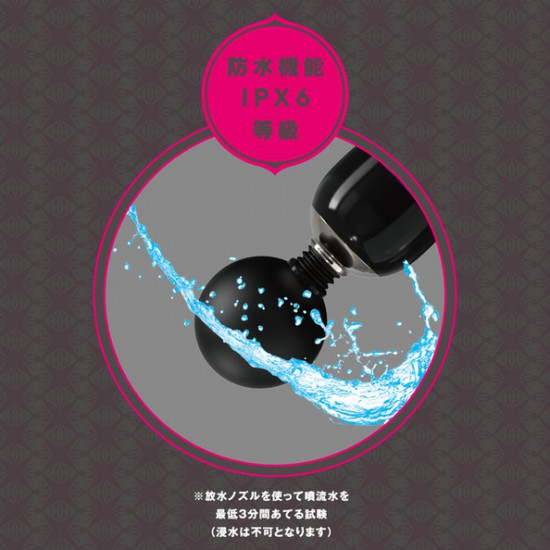 EXE 魔鬼撒但-DENMA 28-電魔王棒