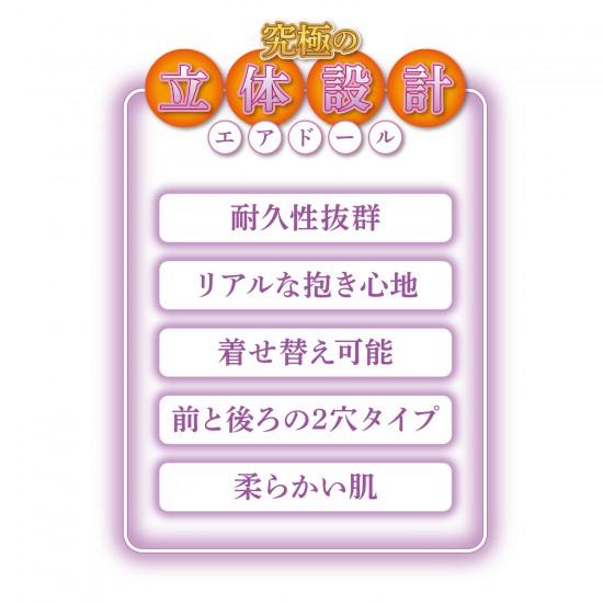 New Dolls Sequel 爆乳Nagisa 騎乗體位