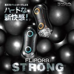 TENGA FLIP ORB BLUE RUSH - 硬版