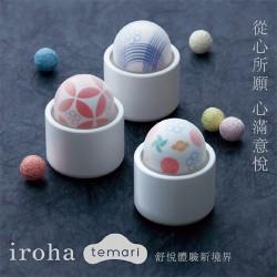 Iroha temari 女性自愉震動器-花語