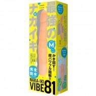 EXE VIBE 81頻可屈曲擺動仿真震動陽具-M碼