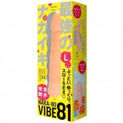 EXE VIBE 81頻可屈曲擺動仿真震動陽具-L碼