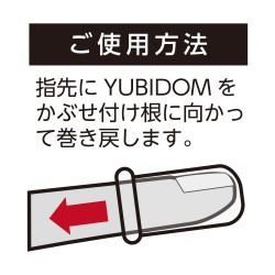 YUBIDOM Minami 相沢南 ver.01 手指套-20片