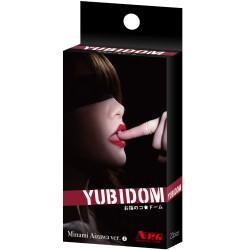 YUBIDOM Minami 相沢南 ver.02 手指套-20片