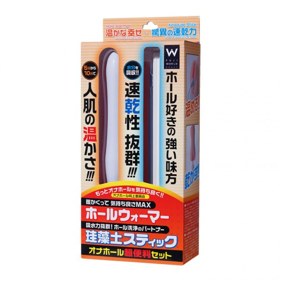 FUJI WORLD 名器加熱棒+珪藻土棒便利套裝