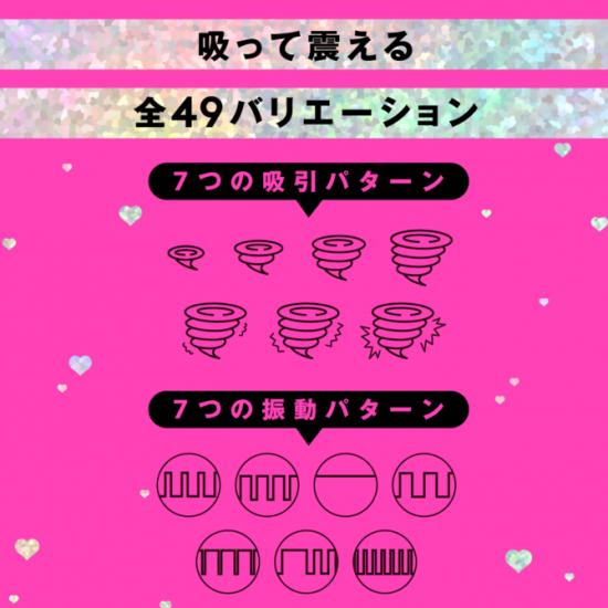 EXE-狂亂淫靡 AV女優 深田詠美 360包裹震動自慰套