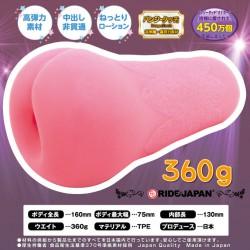 Ride-Japan Line Live