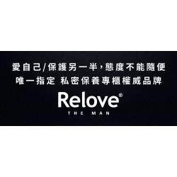 Relove私密男性潔淨 120ml