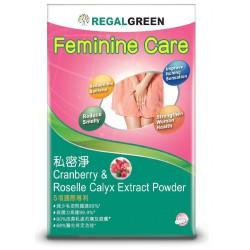 草姬 - 綠康營 - 私密淨[女性私密保養、減低細菌滋生、異味痕癢]