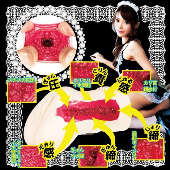 NPG-美人女僕 相澤南 立即插入自慰器