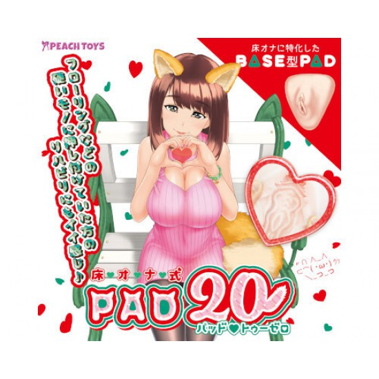 PEACH TOYS 床置式 PAD20 大型名器
