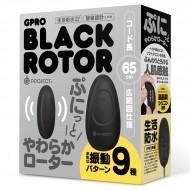 日本 GPRO PINK ROTOR 跳蛋