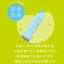 EXE-完全防水VIVIBE igaguri-藍色