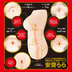 JAPANESE REAL HOLE 安齋拉拉 超級胴體