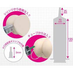 MEDY NO.13 後庭清洗塑料注射器500毫升