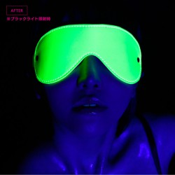 HIKARI SM 瑩光眼罩-青綠