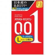 岡本0.01潤滑劑加量-大碼PU安全套-3片裝
