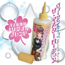 RideJapan 專用自慰器潤滑油