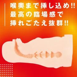 EXE-對魔忍 FACEHOLE-雪風